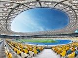 Началась продажа билетов на матчи сборной Украины с Израилем и Англией