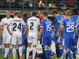 «Заря» — «Динамо»: ситуация с дисквалификацией