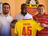 Защитник «Зирки» Пепе отправится на просмотр в европейский топ-клуб
