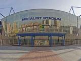 УЕФА еще раз проинспектирует Харьков и стадион «Металлист»