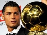 «Золотой мяч»: Симпатии большинства тренеров УПЛ на стороне Роналду