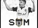«Арсенал» продал защитника Габриэла в «Валенсию»