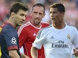 Роналду, Месси и Рибери — в шорт-листе претендентов на «Золотой мяч»