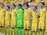 Украинская «молодежка» стартовала в отборе Евро-2015 с поражения