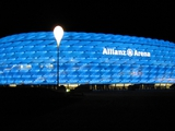 «Бавария» продала 8% акций