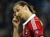 Ибрагимович намекнул на уход из «Милана»