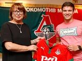 Полузащитник «Металлиста» перешел в «Локомотив»