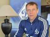 Роман Березовский: «Хочу, чтобы в финале Евро сыграли Россия и Украина»