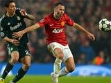 «Манчестер Юнайтед» — «Реал» — 1:2. После матча. Моуринью: «Играли мы не очень хорошо»
