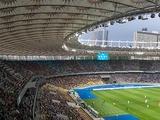 Заявление пресс-службы НСК «Олимпийский»