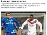 «Бордо» — «Динамо». Обзор французской прессы: «Это тоже футбол»
