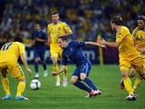 Украина – Франция: плей или офф!