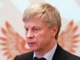 Президентом РФС избран Николай Толстых