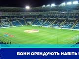 «Мариуполь» сыграет против «Юргордена» в Одессе