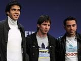 ФИФА назвала символическую сборную 2009 года