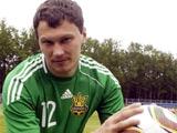Андрей Пятов: «Игру с Румынией жду с нетерпением»