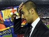 Хосеп Гвардиола: «Барселона» может стать заложником собственного успеха»