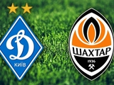 «Динамо Киев» — «Шахтер Донецк». Обзор и мнения букмекеров