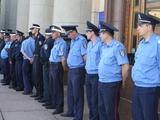 «Металлист» и «Динамо» будут охранять полторы тысячи милиционеров