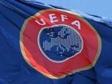 УЕФА начал прием заявок на право принять Eврo-2020