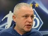 Игорь СУРКИС: «Я счастлив, что впервые за многие годы не стоит проблема тренера»