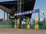 Матч «Мариуполь» – «Динамо» может быть перенесен в Киев