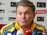 Олег БЛОХИН провел пресс-конференцию (+Отчет, +ФОТО тренировки)
