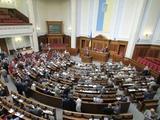 Депутат: «В бюджете Украины-2016 заложены деньги на Евро-2012»
