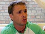 Сергей Ребров: «Столь ранняя встреча «Динамо» и «Шахтера» — это ненормально»