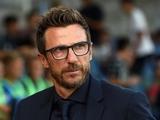 Эусебио Ди Франческо: «Рома» намерена отыграться и свершить что-нибудь поистине великое»
