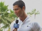 Роналду: «Золотой мяч»? Надеюсь, что решение будет справедливым»