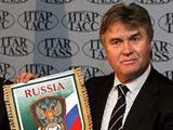 Хиддинк может вернуться в сборную России