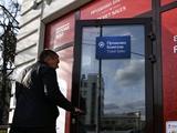 В России сгорел билетный центр ФИФА