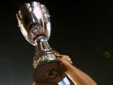 Суперкубок Италии разыграют в Китае или Эмиратах