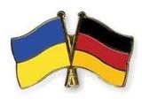 Сборная Украины может сыграть с Германией