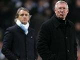 Алекс Фергюсон: «Удачный старт «Сити» — угроза для футбола»