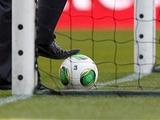 ФИФА выбрала систему фиксации взятия ворот для Кубка Kонфедераций-2013