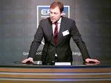 Выступление Виталия Данилова на Генеральной Ассамблее ЕПФЛ