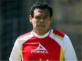 ФИФА дисквалифицировала игрока сборной Перу за допинг