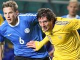Эстония — Украина — 0:2. ФОТОрепортаж (16 фото)