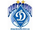 Прими участие в конкурсе интернет-магазина «Динамо» и выиграй мяч с автографами!