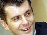 "Российский миллиардер намерен купить ""Рому"""