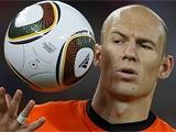 Роббен не относит Нидерланды к фаворитам чемпионата мира
