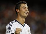 Роналду: «Важно, что мы сумели победить»