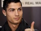 Теперь Криштиану Роналду будет зарабатывать в «Реале» почти 28 евро в минуту