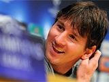 Лионель Месси: «С «Шахтером» будет достаточно равный матч»