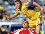 Украина разгромила Андорру, Хорватия минимально обыграла Белоруссию (+ФОТО, +ВИДЕО)