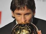 Месси — самый дорогой футболист мира
