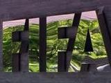 Комитет по этике ФИФА завел дела еще на 10 чиновников