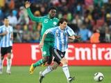 Лукман Аруна возвращается в сборную Нигерии